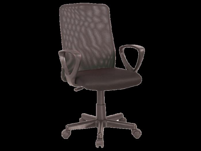 Darbo kėdė SIG-083