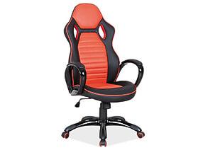 Darbo kėdė SIG-105
